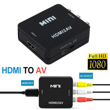 Convertisseur vidéo Composite HDMI vers AV adaptateur HDMI vers CVBS vidéo L/R Audio convertisseur RCA prise en charge NTSC PAL pour lecteur DVD PC