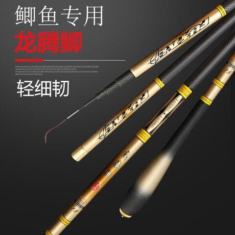 novo estilo carpa vara de pesca 27 63