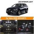 Белая лампа Canbus для внутреннего освесветильник Volvo XC60, 2010-2015, 2016, 2017