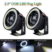Phare antibrouillard LED COB 15W, 1 pièce, lumière blanche, œil d'ange DRL, ampoule de Signal de projecteur de conduite, lampe de voiture à réglage automatique