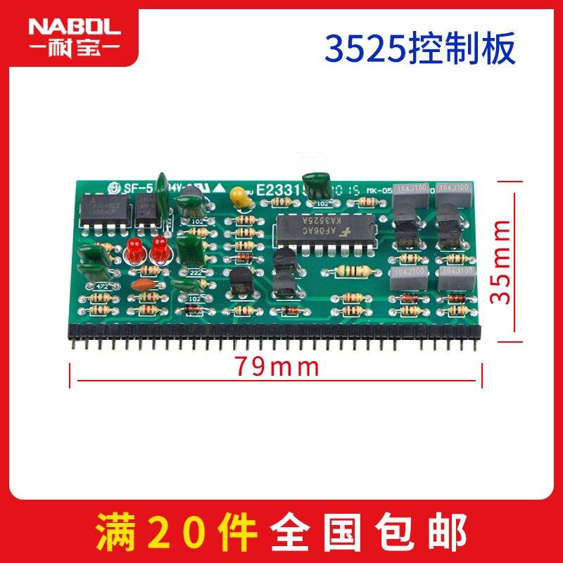 ARC MIG MAG CUT TIG WS WSE ZX7 Schweißen maschine circuit board kontrolle board haupt bord
