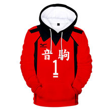Japan Anime Haikyuu Cosplay Kostuum Nekoma High School Volleybal Club Kozume Kenma Kuroo Tetsurou Unisex 3D Hoodies Sweatshirts(China)