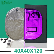 Light-Accessories Tent Grow-Box Greenhouse Plant-Growing BEYLSION for 40x40x120cm-Box
