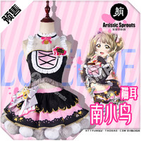 Love Live! School Idol Project Minami Kotori Cat Girl Cosplay Costume Uniforms Free Shipping