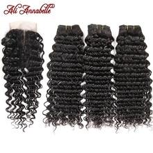 עלי אנאבל עמוק גל חבילות עם סגירת שיער טבעי חבילות עם סגירה ברזילאי שיער Weave חבילות עם Hd תחרה סגירה