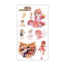 1pc Cardcaptor Sakura Tattoo Sticker Anime Stiker Water Transfer Temporary Children Tattoos Paper For Kids Body Arm александр дергунов ты первый сборник рассказов