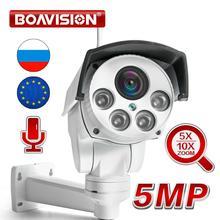 HD 1080P 5MP رصاصة واي فاي PTZ IP كاميرا الصوت 5X / 10X زووم بصري عدسات تركيز تلقائي كاميرا لاسلكية CCTV IP في الهواء الطلق Onvif CamHi