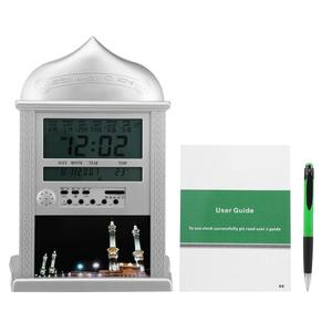 1 Pcs Muslim Praying Islamic Azan Table Clock Azan Alarm Clocks with Pen 1500 Cities Athan Adhan Salah Prayer Silver Clock(China)