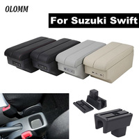 New Storage Box For Suzuki Swift 2005 2018 Armrest Arm Rest USB box with cup holder car styling interior car accessories