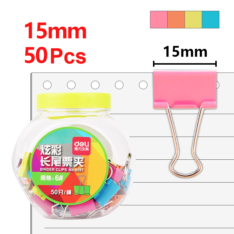 Deli 50pcs/cans 15mm Candy Cans Colorful Binder Cute Paper Clips Paper Clips Binders Metal Dovetail Clip Stationery Items 8557