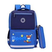 Детский рюкзак рюкзаки для начальной школы детский ортопедический