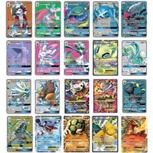 200 шт 50 100 шт GX Pokemon MEGA Сияющие карты Такара TOMY игра битва карт торговые карты игра детская игрушка