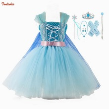Halloween Party Fancy Cosplay Elsa Dress Girls Princess Cinderella Dress Kids Elsa Costume Snow Queen Elza Children Clothing