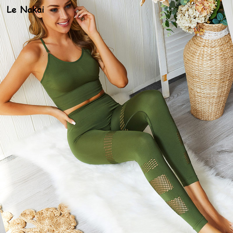 New release energy seamless yoga set 2pcs gym clothing for women yoga legging set strappy sports bra seamless yoga top