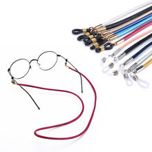 Fashion Exquisite PU Leather Eyeglasses Rope Cord Anti-skid Sunglasses Sports Glasses Chain Matte Eyewear Holder Retainer(China)