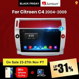 Junsun V1 pro 2G+128G Android 10 For Citroen C4 C-Triomphe C-Quatre 2004 - 2009 Car Radio Multimedia Video Player GPS 2 din dvd