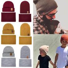 Детская зимняя шапка и шарф, Костюм Пижама для детей и взрослых, мягкая теплая шапочка вязаная крючком для девочек, для мальчиков эластичность вязаный шарф для детей Повседневное теплая шапка
