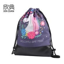 new amazon star 2019 PU leather bottom beam of the pocket unicorn draw string bag backpack