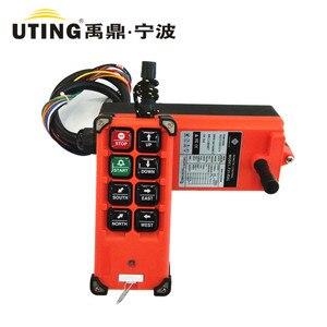 Image 4 - 무료 배송 F21 E1B 산업용 원격 제어 스위치 6 8 버튼 Uting 호이스트 크레인에 대한 무선 라디오