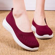 Socks Shoes Luxury Sneakers Ladies Loafers Ballerinas Women Flat Footwear Knitting Slip-On