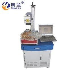 Mopa M1 150*150mm maszyna do znakowania laserowego włókna cena ze stali nierdzewnej ze stali nierdzewnej drukarka laserowa z CE i FDA