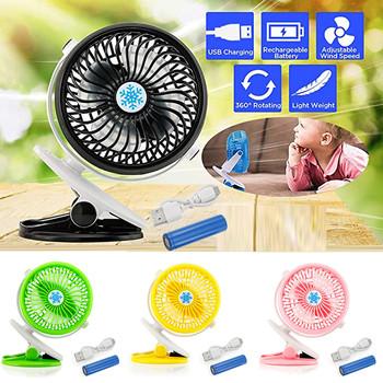 Elastyczny niski poziom hałasu kolorowe przenośne biurko wielofunkcyjny Mini wentylator na USB Power Clip na biurku chłodzenie wózka dziecięcego i samochodu tanie i dobre opinie