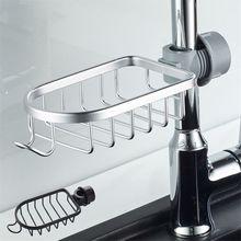 Bathroom Shelf Storage-Rack Adjustable Basket Black Shower Kitchen Faucet Sundries