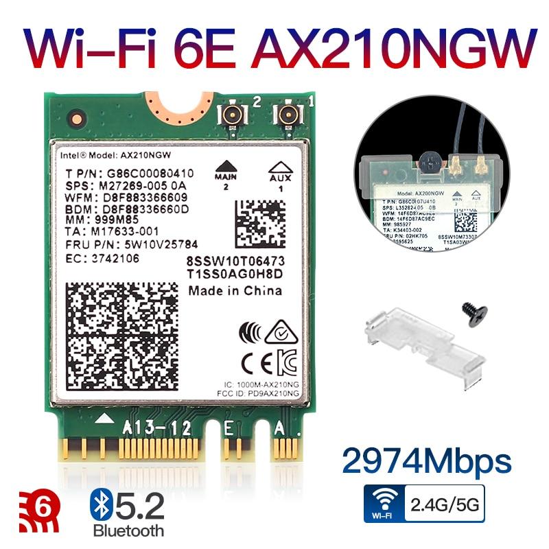 Двухдиапазонная беспроводная Wi-Fi карта Intel AX210 AX210NGW 2,4 Гбит/с 802.11AX 6 AX200 для Intel 8265NGW/9260AC M.2 NGFF Wlan Wi-Fi карта