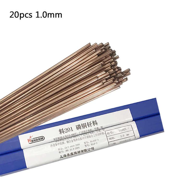 5/10/20Pcs 1.0mm/2.0mm * 500mm פליז ריתוך מוט ברונזה ריתוך חוט אלקטרודה הלחמה מוט לא צריך הלחמה אבקת ריתוך מוט