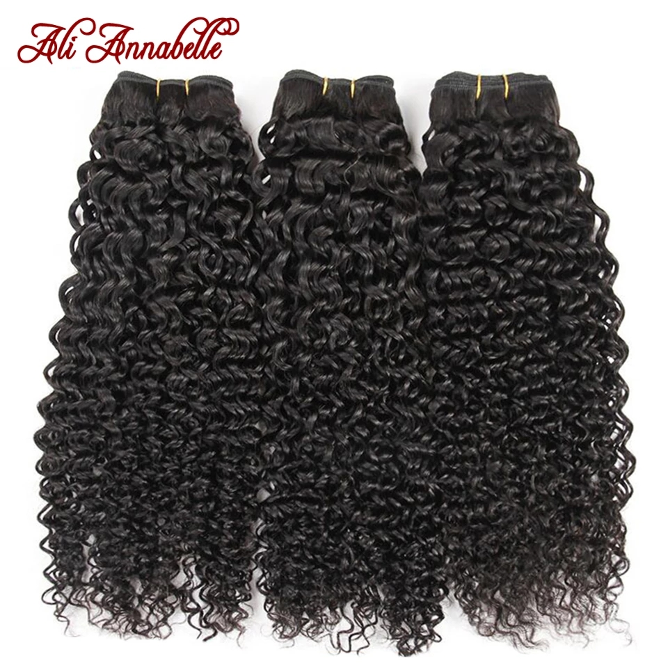 Mechones de cabello ALI ANNABELLE brasileño, pelo rizado, 100%, postizo, Color Natural, 1/3/4 unidades
