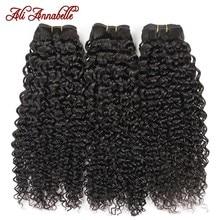 Ali annabelle cabelo brasileiro kinky cabelo encaracolado 100% feixes de tecer cabelo humano 1/3/4 peças cor natural remy feixes de cabelo encaracolado