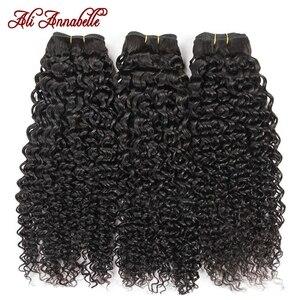 ALI ANNABELLE волосы бразильские кудрявые вьющиеся волосы 100% натуральные кудрявые пучки волос 1/3/4 шт натуральный цвет Remy Вьющиеся волосы пучки
