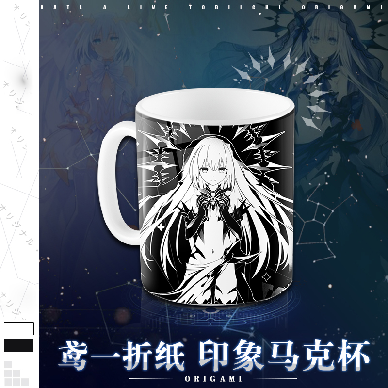 Anime DATE A LIVE Tobiichi Origami Men Women Student Water Cup Drink Water Porcelain Mug Cup Cosplay Gift