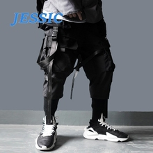 JESSIC Men Ribbons Color Block Black Pocket Cargo Pants Jog
