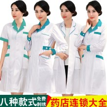 A doctor in a white coat wears overalls for a nurse in a medicine room, a beauty salon, a pharmacy