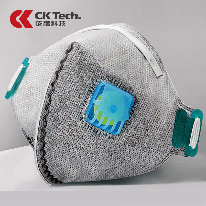 CK Tech.20pcs  Activated Carbon Face Mask PM2.5 Respirator Dustproof Mouth Mask Riding Anti-Fog Haze Breathable Labor Masks