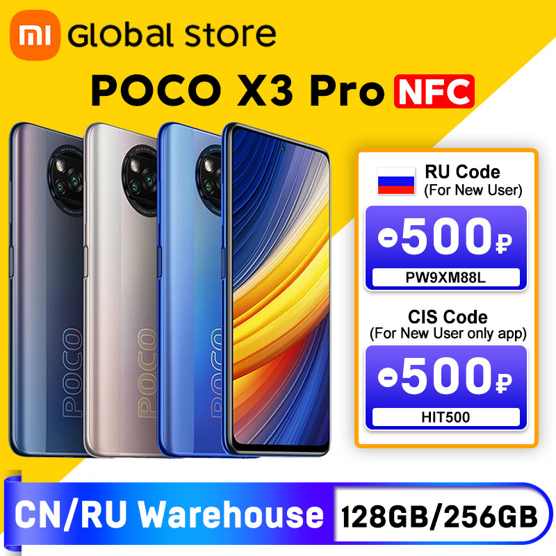 POCO X3 Pro Global Version 6GB 128GB/8G 256GB NFC Smartphone Snapdragon 860 33W 120Hz DotDisplay 5160mAh