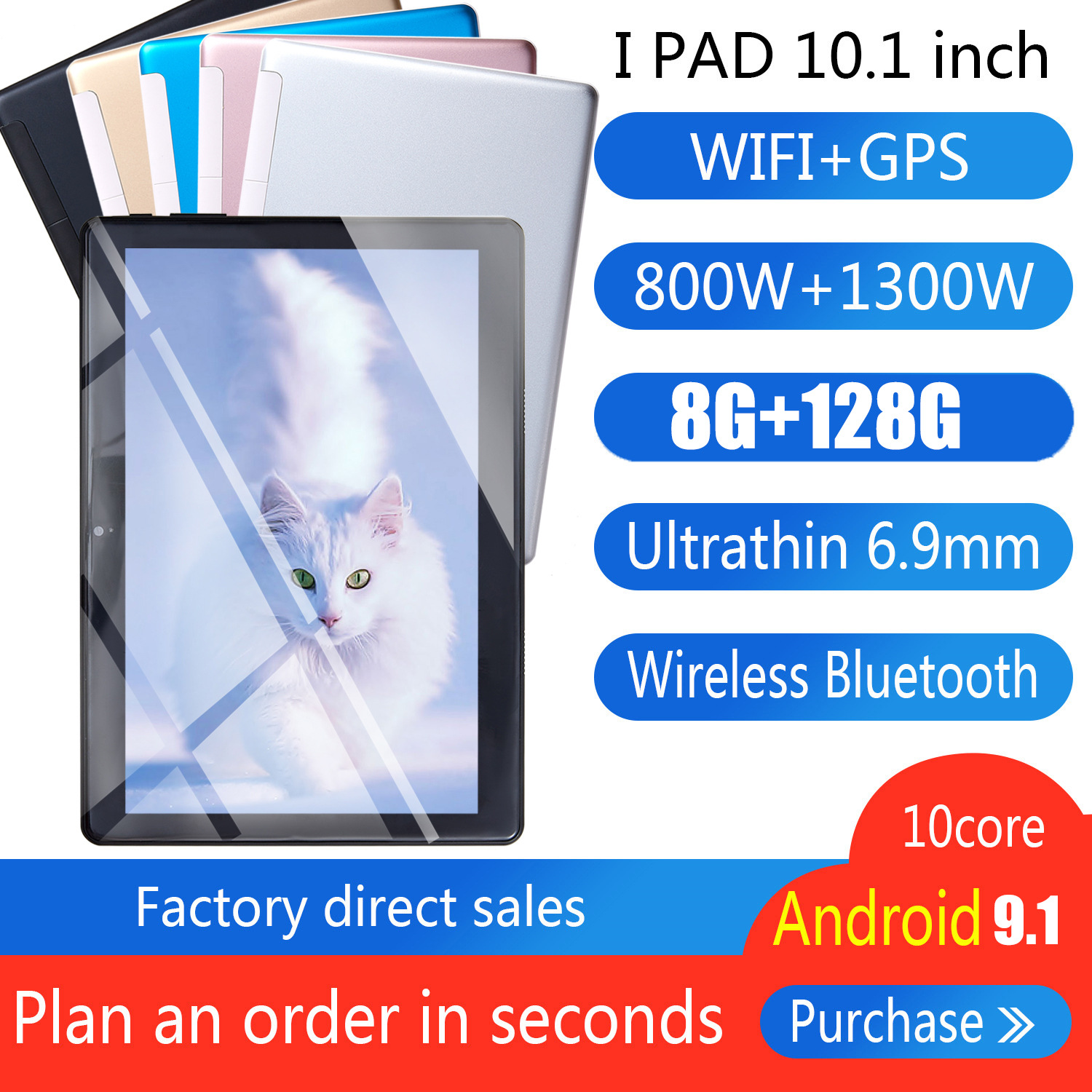 Tablet 10.1 Inch Android 9.1 Tablet 10 Core Google Play 3g 4g LTE Phone Call GPS WiFi Bluetooth Tempered Glass 10.1 Inch