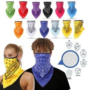 Новый шарф, повязка на голову, Череп, шея, гетры, головные шарфы, чехол для ушей, шарф, дышащая бандана, половина лица для мужчин и девочек