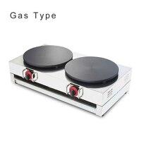 Commercial Gas Crepe Maker Double Burner 220v/110v Electric Pancake Machine Gas Crepe Making Machine NP 586|Crepe Makers|   -