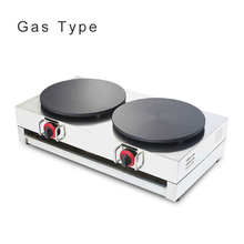 Commercial Gas Crepe Maker Double Burner 220v/110v Electric Pancake Machine Gas Crepe Making Machine NP-586 hot sale gas crepe machine