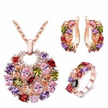 Ring gold Emerald ring ring diamond ring Rose gold crystal Indian Jewelry Ring Jewelry three piece colorful zircon set JS0071
