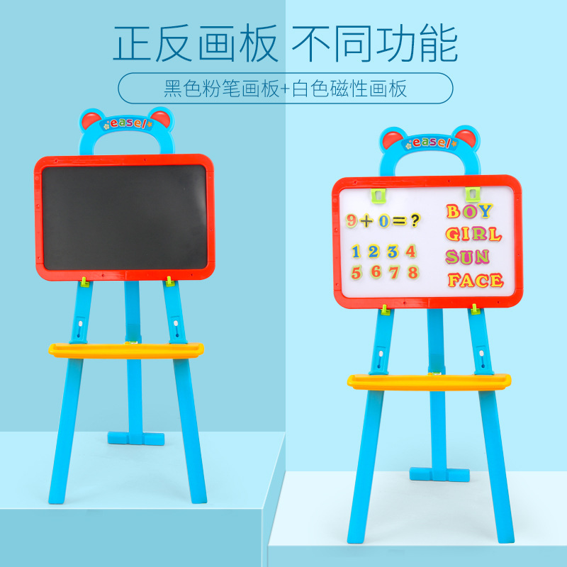 Children Drawing Board Easel-Rack-And-Large Size Blackboard Branch Height Adjustable Magnetic Household Double-Sided Doing Homew