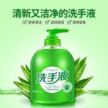 New aloe vera hand sanitizer foam cleaning gentle hydrating moisturizing fragrance