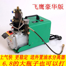 Feiying pneumatic electric high pressure air pump 30mpa water-cooled single cylinder 40mpa booster
