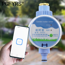Garden intelligent irrigation Timer Mobile APP Remote control equipment WIFI automatic Watering Device Faucet control valve wifi smart watering valve intelligent drip irrigation phone remote controller diverse timing