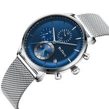 купить BIDEN 2019 Stylish Men Watch Auto Date Chronograph Mesh Quartz Wrist Watch High Quality Business Male Clock Waterproof Dropship дешево