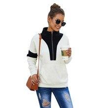 Wholesale Winter 2019 Long Sleeve Casual Sweatshirt Color Sp