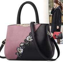 Women Handbags Fashion Leather Embroidered Handbag Designer Luxury Bags Shoulder Bag Women's Top-handle Bags lady Messenger bag недорого