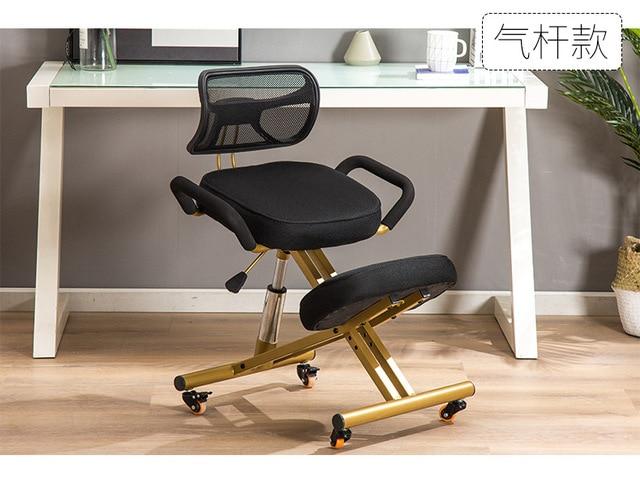 Computer Body Kneeling Chair Furniture  3